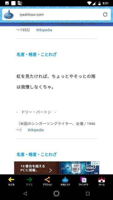 f:id:miyazawatomohide:20200629195209j:image