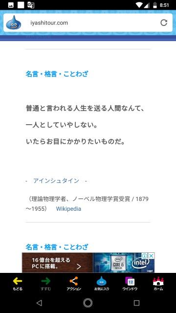 f:id:miyazawatomohide:20200629195223j:image