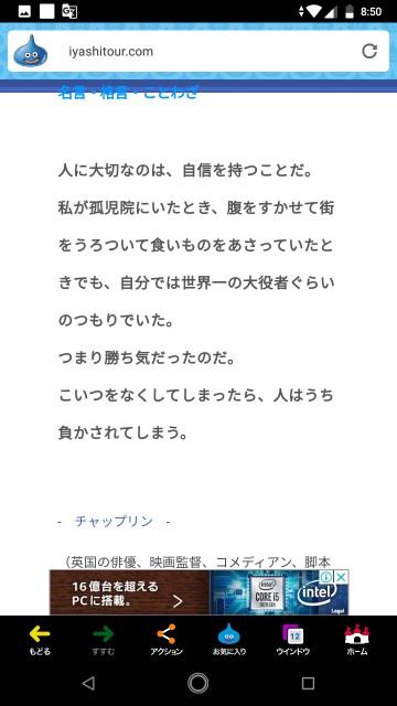 f:id:miyazawatomohide:20200629195243j:image