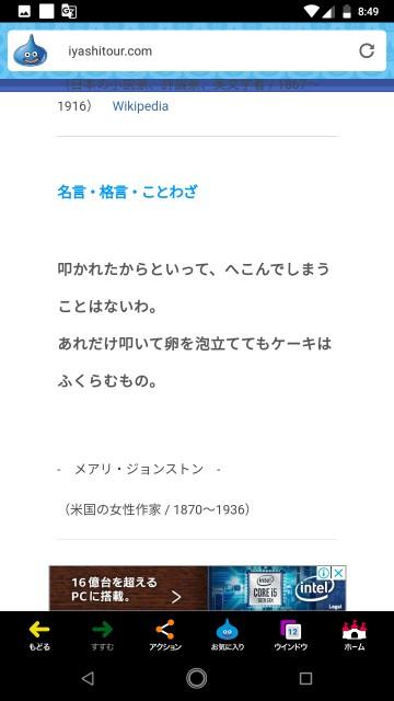 f:id:miyazawatomohide:20200629195303j:image