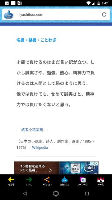 f:id:miyazawatomohide:20200629195320j:image