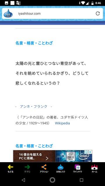 f:id:miyazawatomohide:20200629195336j:image