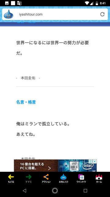 f:id:miyazawatomohide:20200629195359j:image