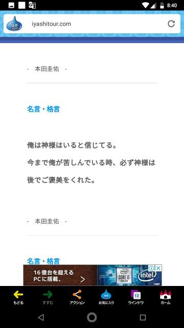 f:id:miyazawatomohide:20200629195433j:image