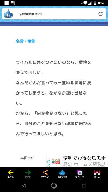 f:id:miyazawatomohide:20200629195448j:image