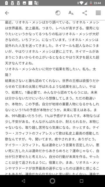 f:id:miyazawatomohide:20200630032016j:image