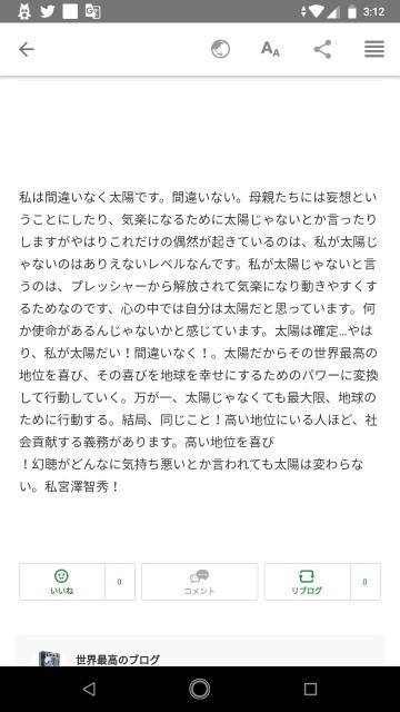 f:id:miyazawatomohide:20200701031424j:image