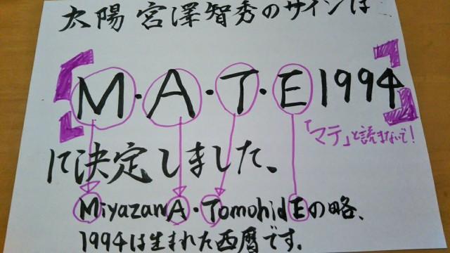 f:id:miyazawatomohide:20200701033015j:image