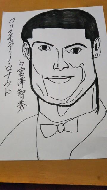 f:id:miyazawatomohide:20200701033027j:image