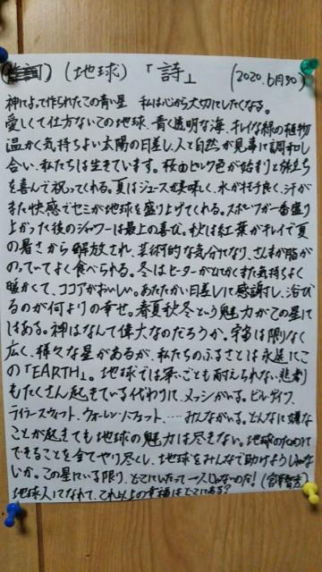 f:id:miyazawatomohide:20200701033050j:image