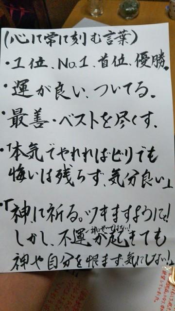 f:id:miyazawatomohide:20200701033117j:image