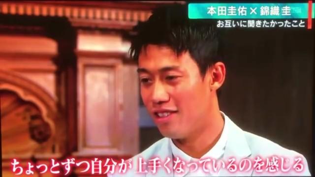 f:id:miyazawatomohide:20200701033338j:image