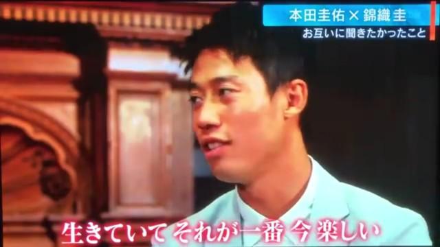 f:id:miyazawatomohide:20200701033348j:image