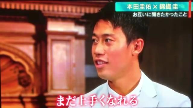 f:id:miyazawatomohide:20200701033357j:image