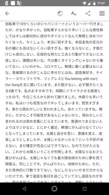 f:id:miyazawatomohide:20200701174942j:image