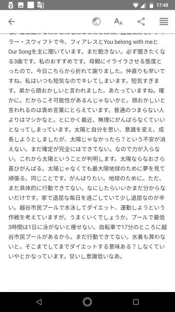 f:id:miyazawatomohide:20200701174958j:image