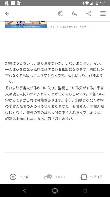 f:id:miyazawatomohide:20200702055402j:image