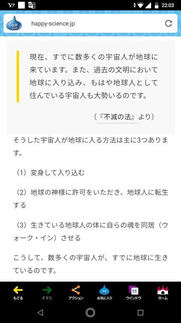 f:id:miyazawatomohide:20200702055414j:image
