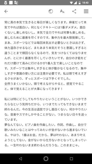 f:id:miyazawatomohide:20200702184213j:image