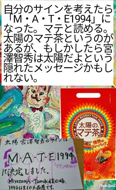 f:id:miyazawatomohide:20200703044559j:image