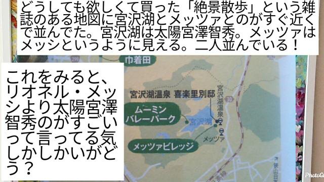 f:id:miyazawatomohide:20200703044625j:image