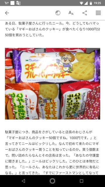 f:id:miyazawatomohide:20200703193834j:image