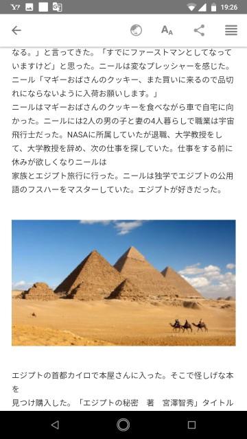 f:id:miyazawatomohide:20200703193854j:image