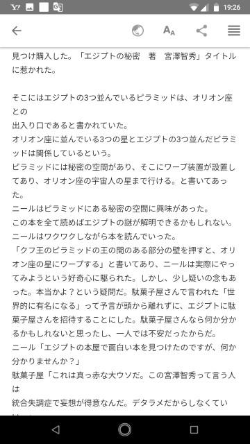 f:id:miyazawatomohide:20200703193917j:image