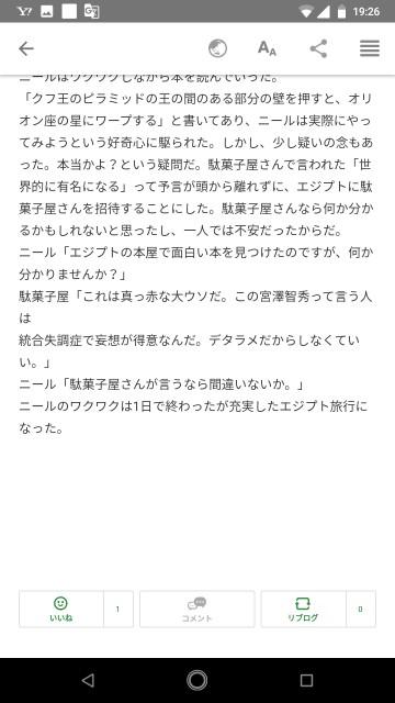 f:id:miyazawatomohide:20200703193934j:image