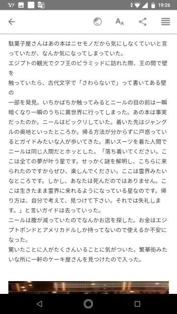 f:id:miyazawatomohide:20200703193951j:image