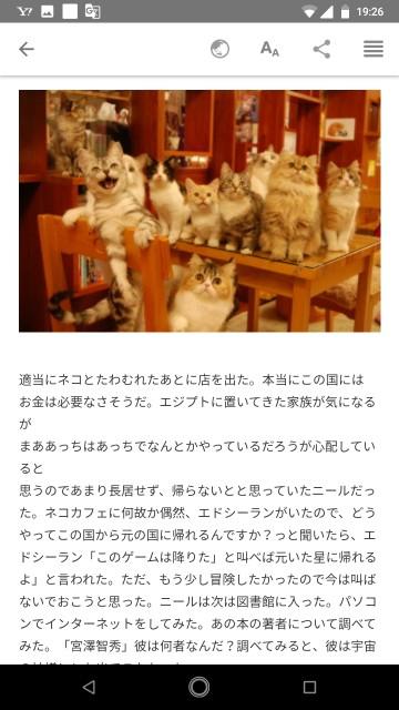 f:id:miyazawatomohide:20200703194039j:image