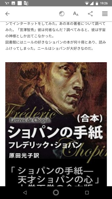 f:id:miyazawatomohide:20200703194053j:image