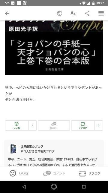 f:id:miyazawatomohide:20200703194107j:image