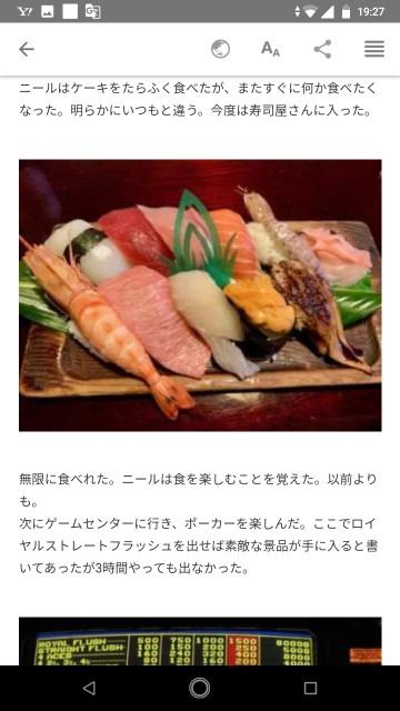 f:id:miyazawatomohide:20200703194122j:image