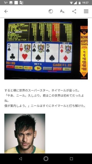 f:id:miyazawatomohide:20200703194133j:image