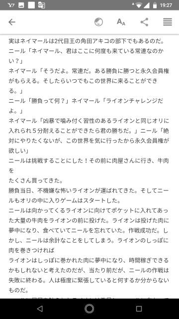 f:id:miyazawatomohide:20200703194159j:image
