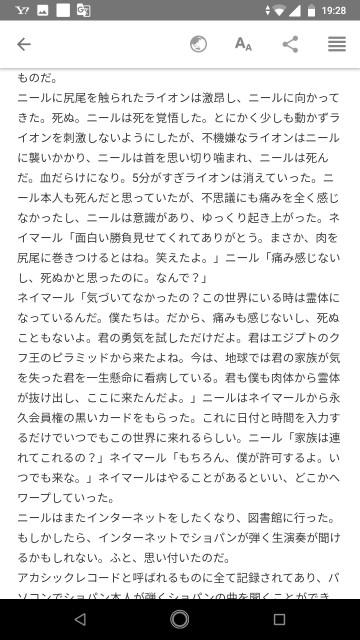 f:id:miyazawatomohide:20200703194217j:image