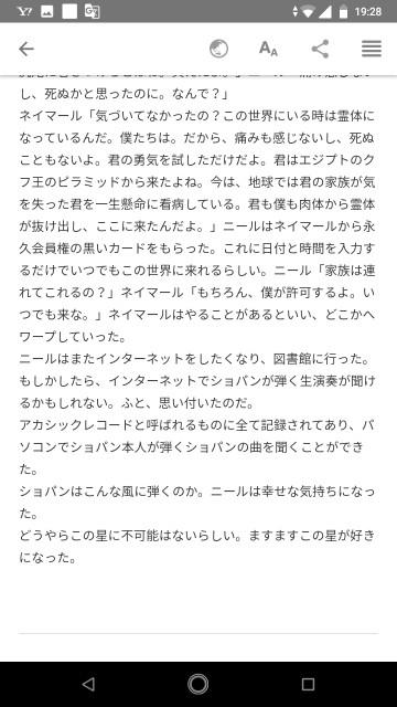 f:id:miyazawatomohide:20200703194253j:image
