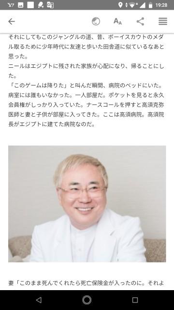 f:id:miyazawatomohide:20200703194304j:image