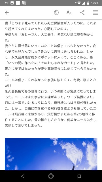 f:id:miyazawatomohide:20200703194316j:image