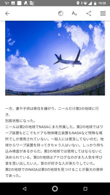 f:id:miyazawatomohide:20200703194331j:image