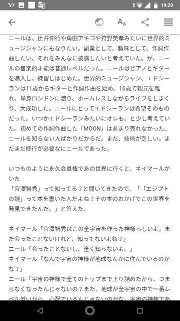 f:id:miyazawatomohide:20200703194343j:image