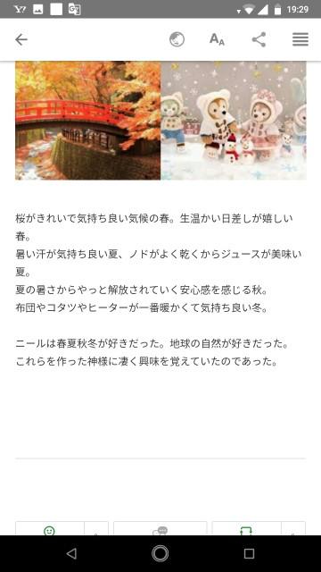 f:id:miyazawatomohide:20200703194406j:image