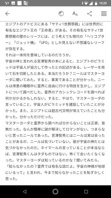 f:id:miyazawatomohide:20200703194420j:image