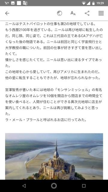 f:id:miyazawatomohide:20200703194432j:image