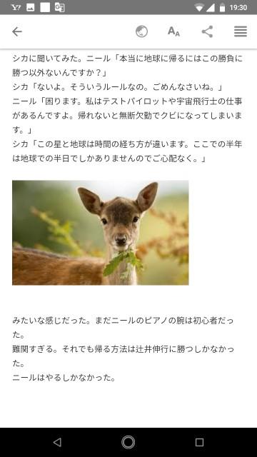 f:id:miyazawatomohide:20200703194508j:image
