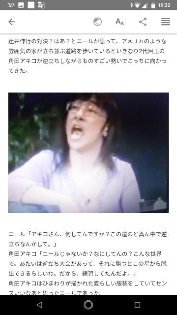 f:id:miyazawatomohide:20200703194519j:image