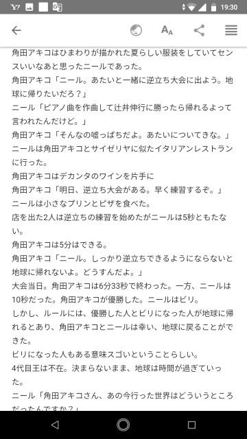 f:id:miyazawatomohide:20200703194530j:image