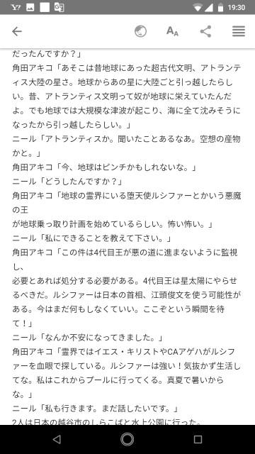 f:id:miyazawatomohide:20200703194542j:image