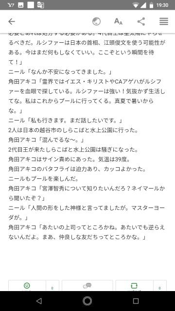 f:id:miyazawatomohide:20200703194554j:image